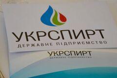 В Украине начали приватизацию объектов спиртовой отрасли