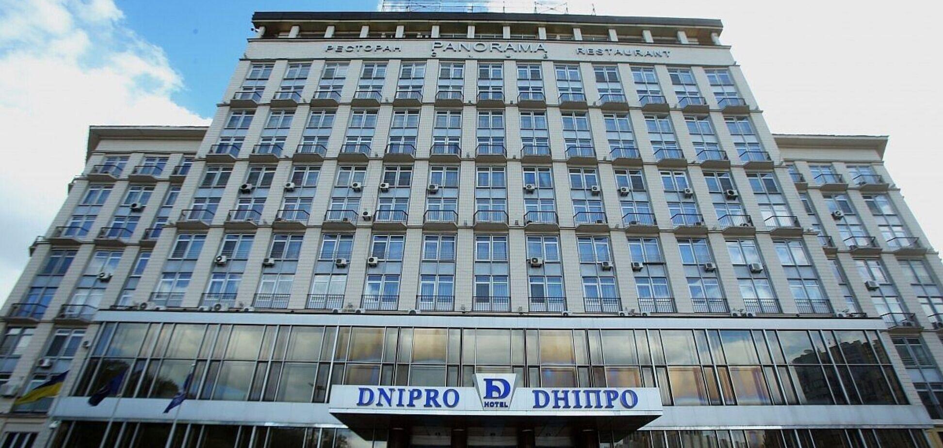 Київський готель 'Дніпро' остаточно продали російським олігархам