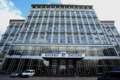 Киевский отель 'Днепр' окончательно продали российским олигархам