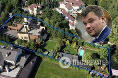 Особняк Андрея Богдана в Козине показали с высоты птичьего полета