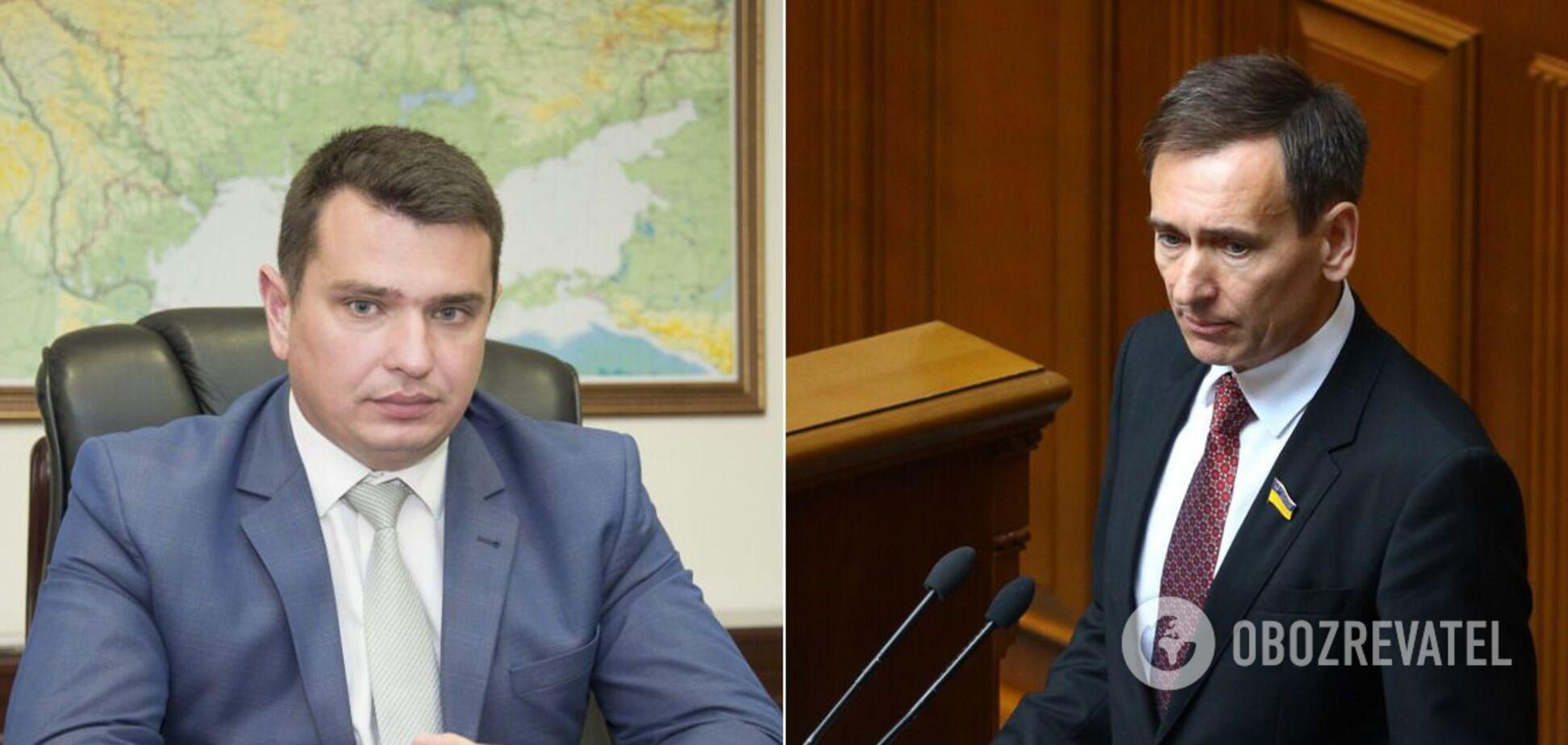 Вениславский заявил о ''сомнительной легитимности'' Сытника. Источник: Коллаж