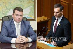 Вениславский заявил о 'сомнительной легитимности' Сытника