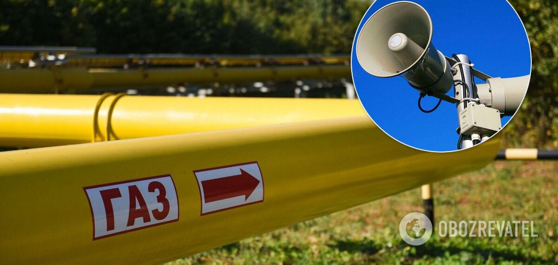 Розрив газогону під Києвом: у нас війна, а досі нема оповіщення населення у разі НС