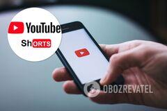 YouTube запустил приложение по аналогу TikTok.