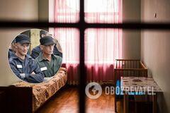 В Украине начали 'консервировать' и закрывать тюрьмы: подробности Минюста