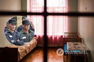 В Україні почали 'консервувати' і закривати в'язниці: подробиці з Мінюсту