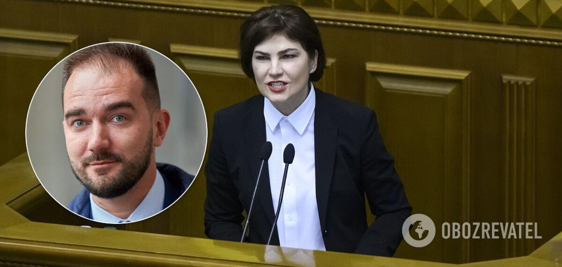Венедіктова вперше прокоментувала скандал із хабарем Юрченку