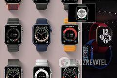 Apple показала свои новые часы