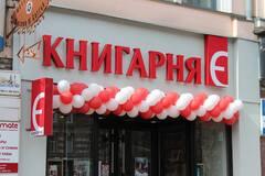 Книгарня Є объявила, что будет продавать русскоязычные книги