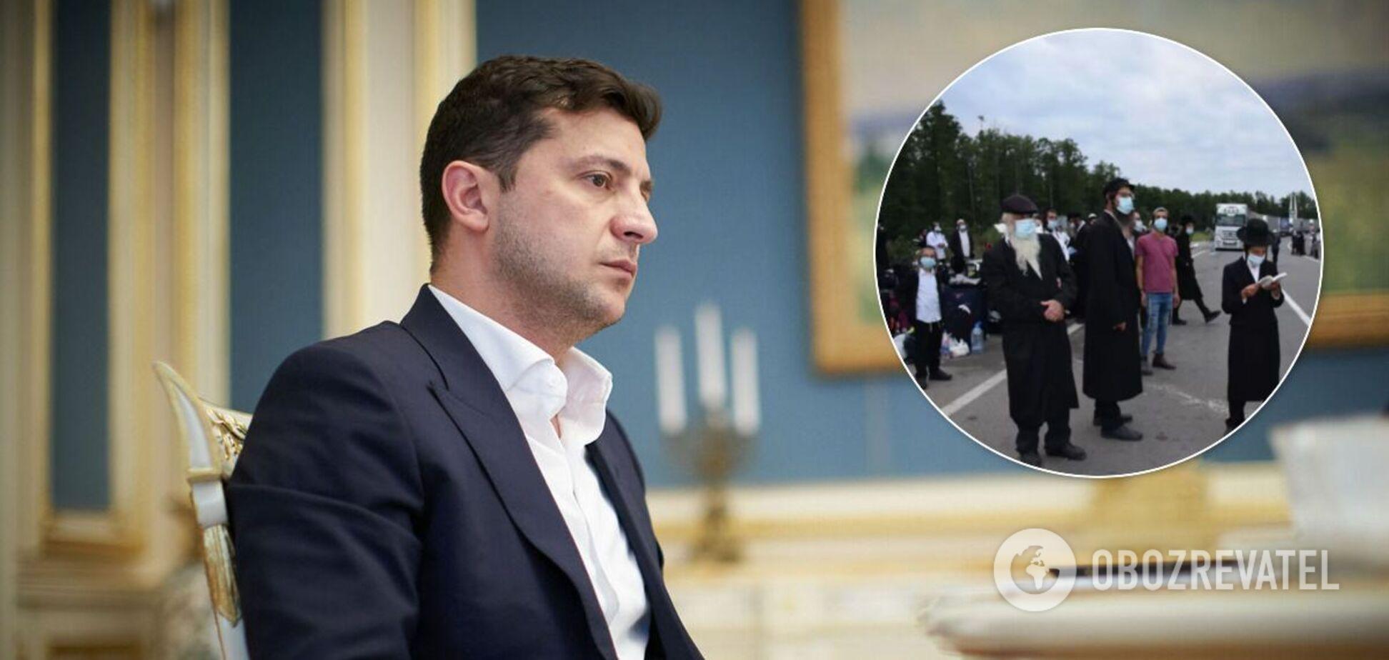 Ситуация с хасидами на границе Украины