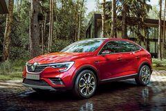 В Renault рассказали, как ЗАЗ будет выпускать кроссовер Arkana