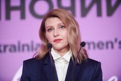 Елена Зеленская похвасталась стильным образом