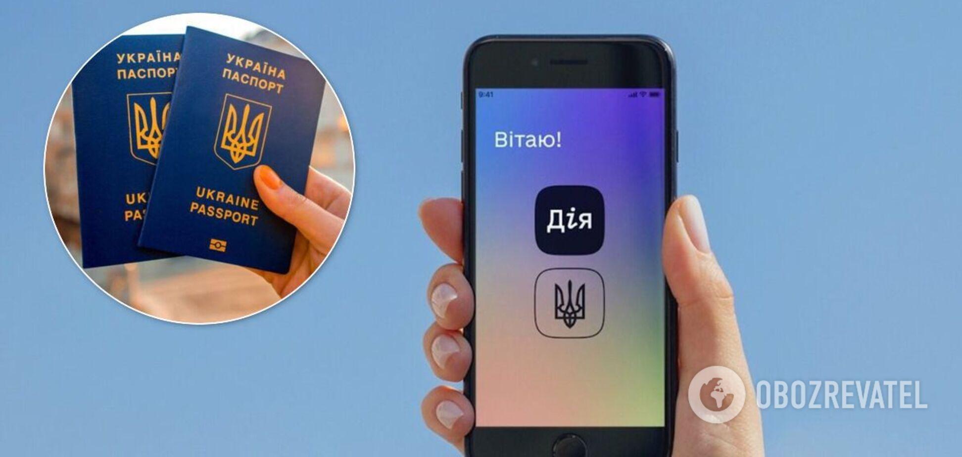 Україна офіційно дозволила користуватися електронними документами