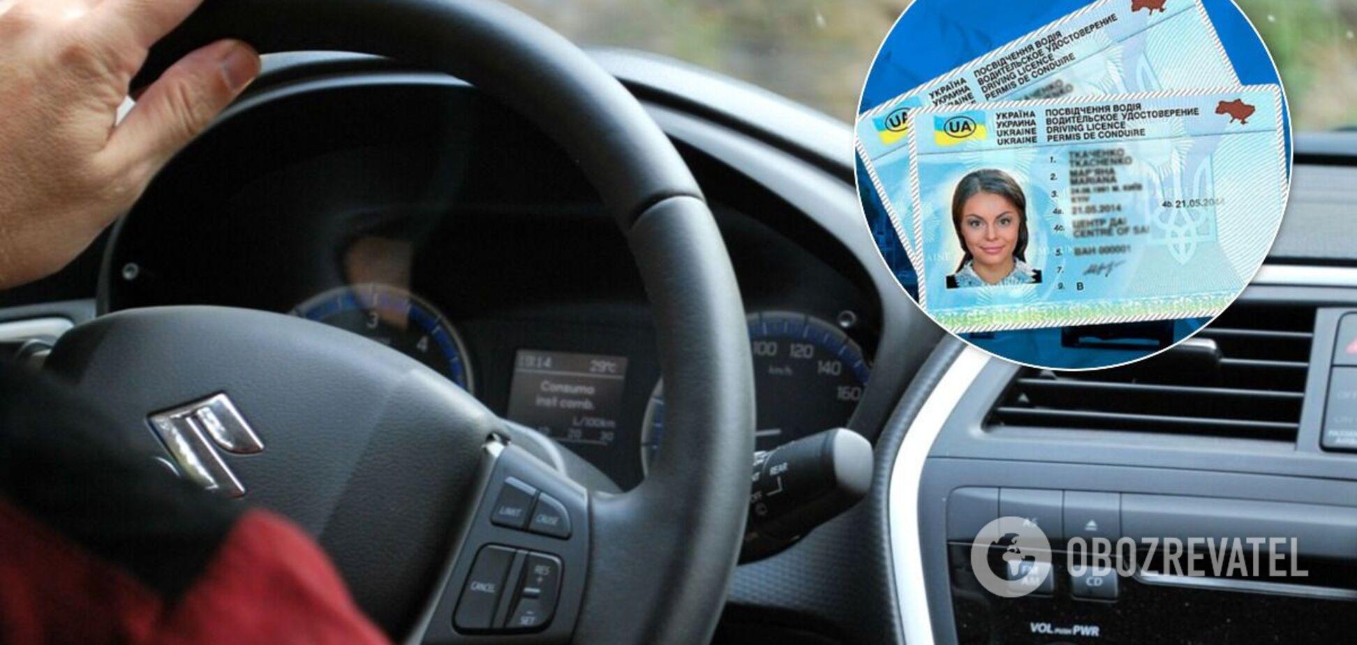 В Украине введут новые автомобильные права и техпаспорт: что изменится