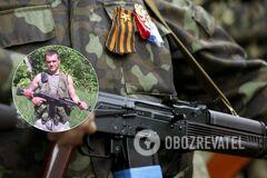 В сети показали умершего в России террориста 'ЛНР'. Фото