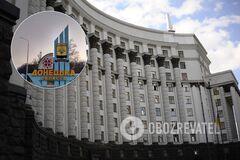 Кабмин расширил список оккупированных населенных пунктов на Донбассе