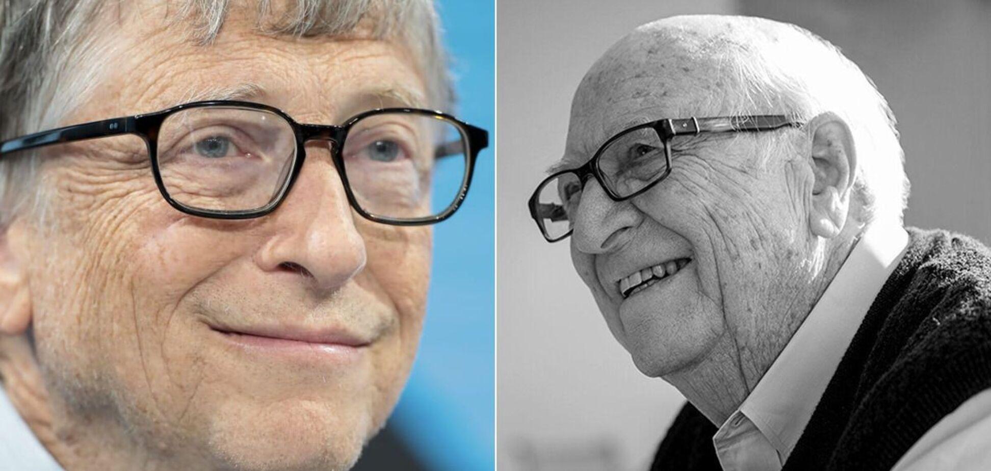 Білл Гейтс старший помер