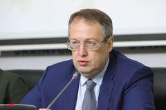 Геращенко заявив, що хасидів обманом виманили до Білорусі