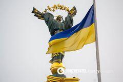 Корумповані веселунчики вирішили ліквідувати Україну