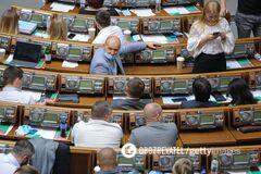 Вода для Донбасса и наказание телефонных минеров: главные решения Рады за 16 сентября