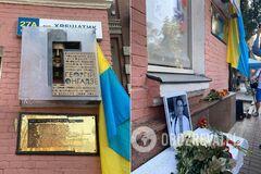 В Киеве открыли мемориальную доску в память о Гонгадзе