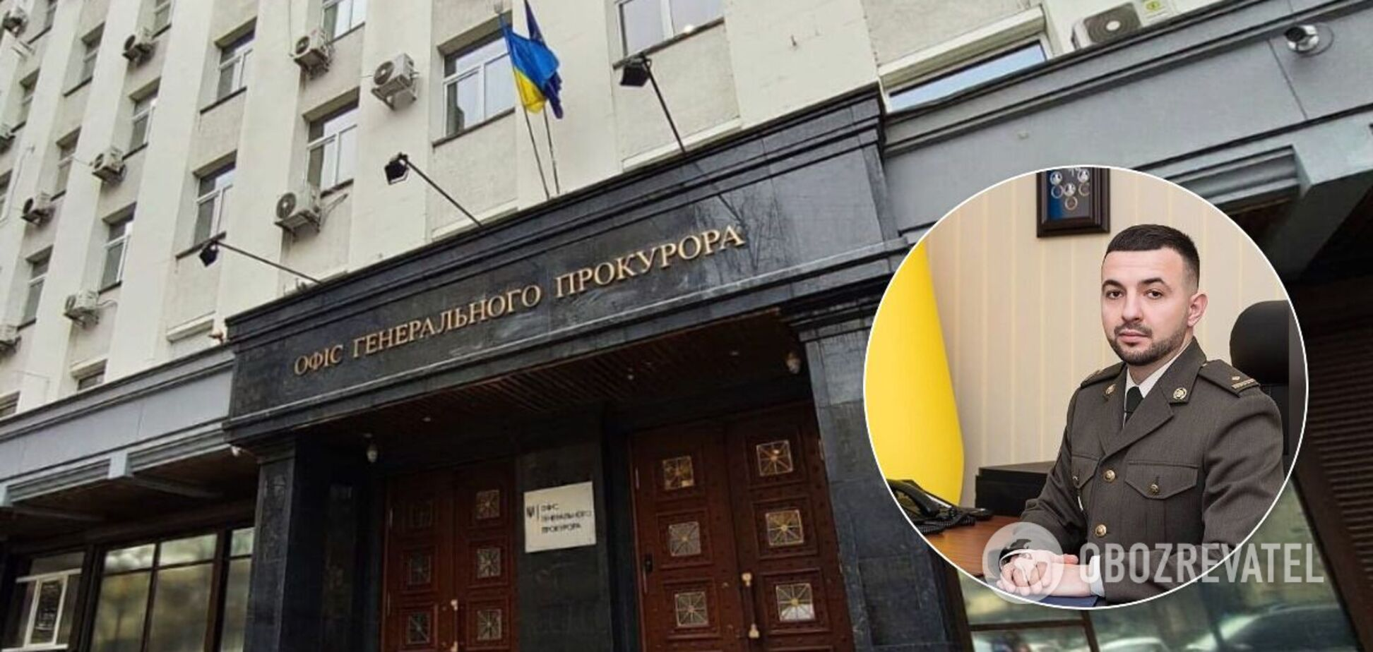 Скандал із Миколою Петришиним