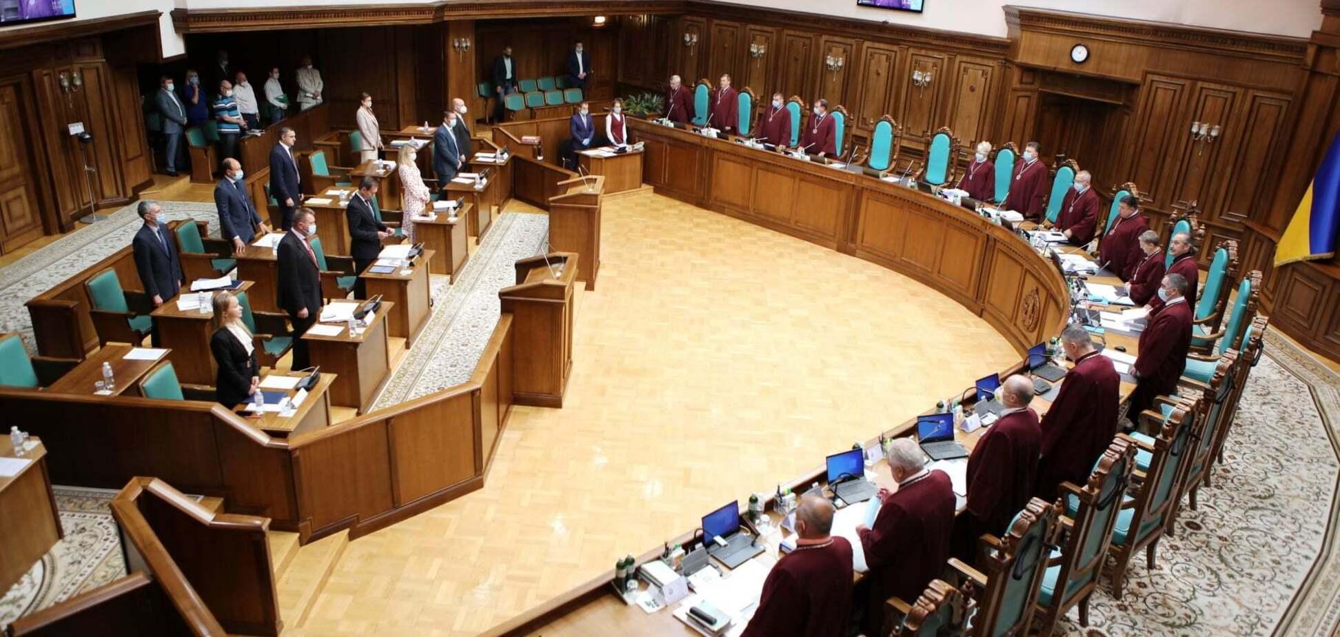 Конституцинный суд рассмотрел конституционность положений закона о НАБУ. Источник: Facebook КСУ