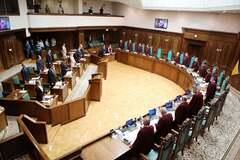 Конституцинный суд рассмотрел конституционность положений закона о НАБУ