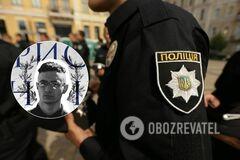 В Кривом Роге убили Илью Прожижко