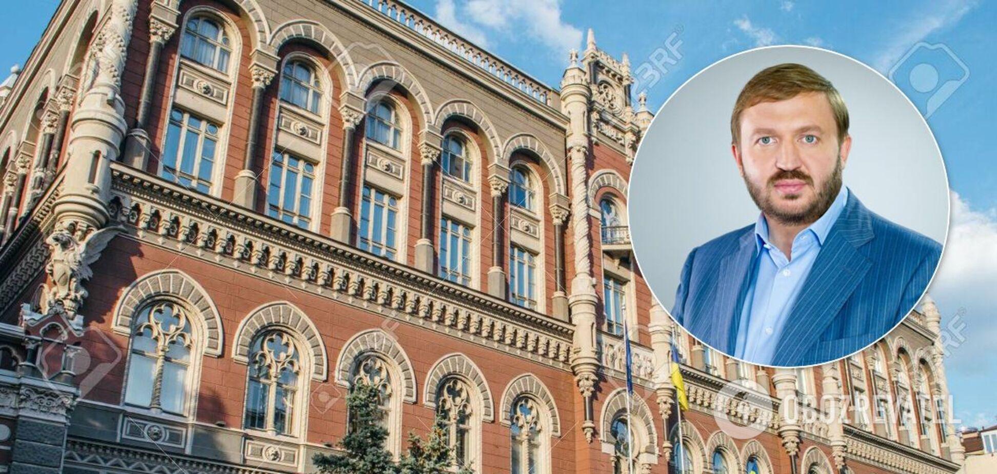 Член Совета НБУ Василий Горбаль