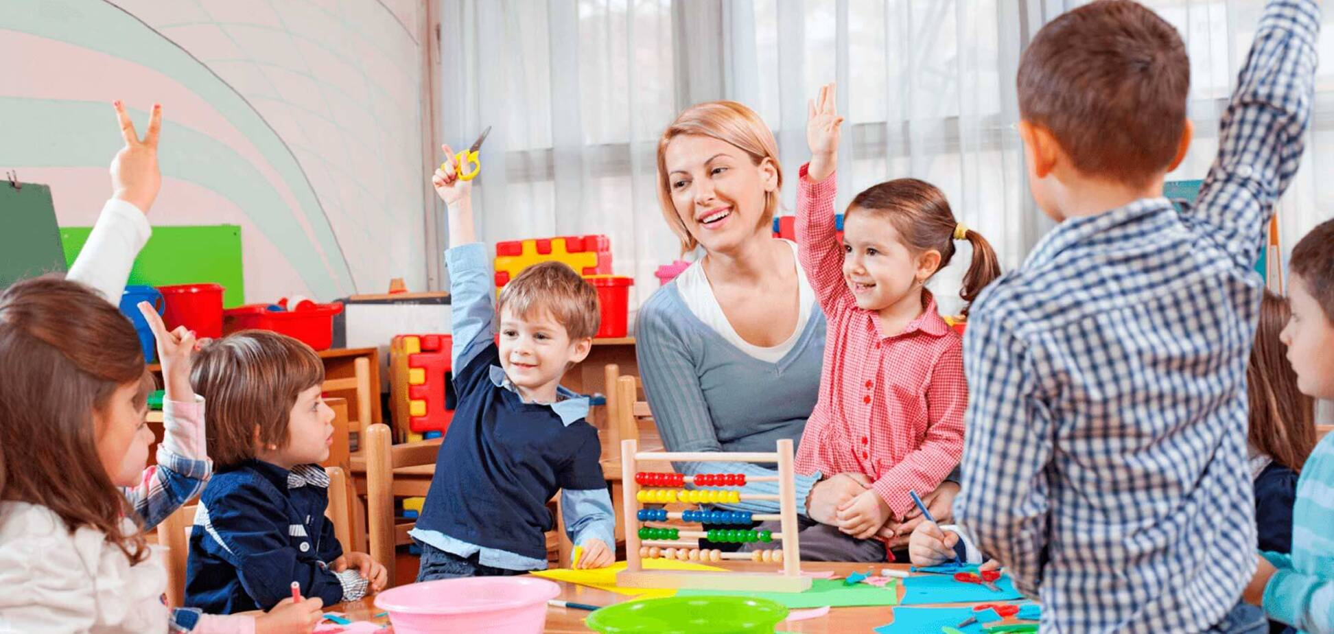 В 2020 году День воспитателя приходится на воскресенье