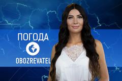 Погода в Україні на четвер, 17 вересня з Алісою Мярковською