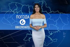 Погода в Україні на п'ятницю, 18 вересня з Алісою Мярковською