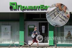 Кабмин снял ограничения с зарплат руководства трех украинских госбанков