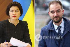 Ірина Венедіктова й Олександр Юрченко