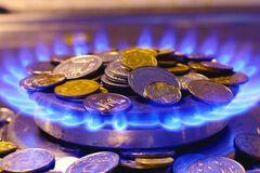 Украинцев начали массово штрафовать за газ