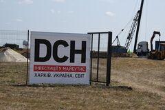 В аэропорту 'Днепр' начали строить ВПП и терминалы