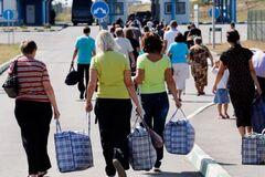 Рада освободила переселенцев от уплаты туристического сбора