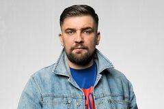Рэперу Басте отменили запрет на въезд в Украину