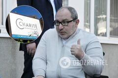 Кернеса доставили в клинику 'Шарите' на сложную операцию – СМИ