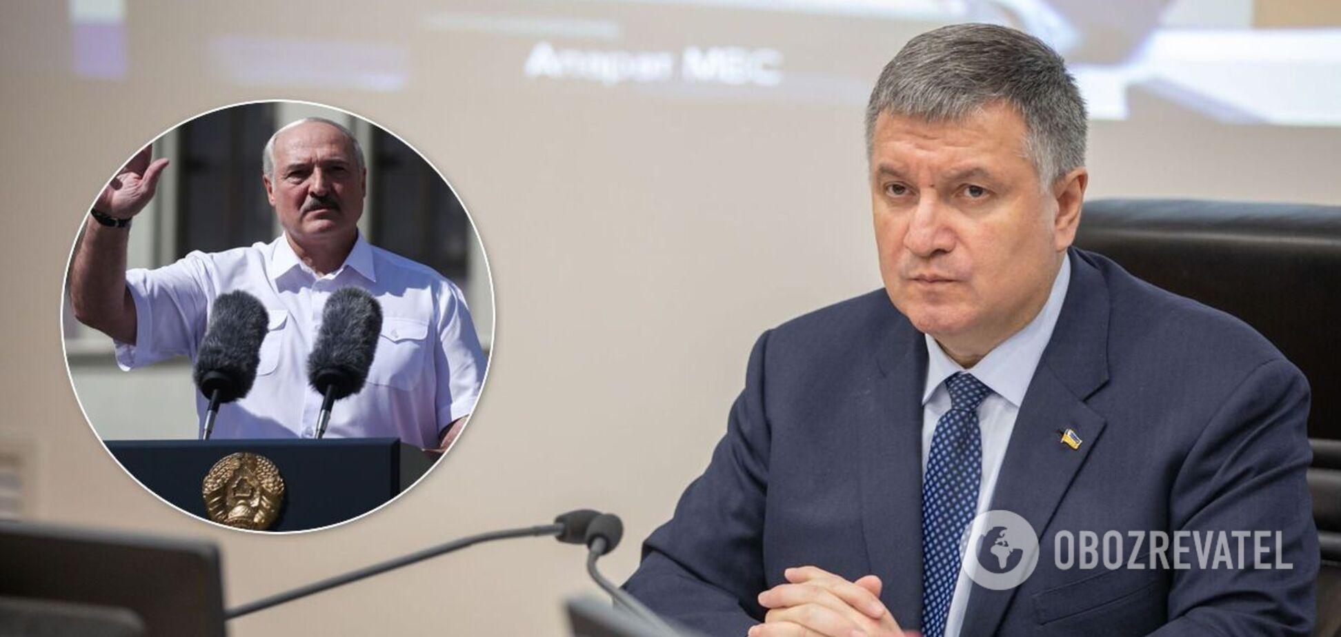 Аваков відповів на звинувачення Лукашенка