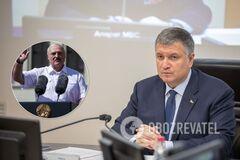 Аваков ответил на обвинения Лукашенко