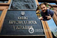 В ОП ожидают, что Юрченко будет сотрудничать со следствием
