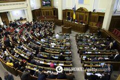 Исключение Юрченко из фракции и изменения в бюджете: главные решения Рады 17 сентября
