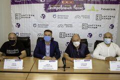В Днепре состоится четвертый Всеукраинский фестиваль блогеров 'Днепровский пост'