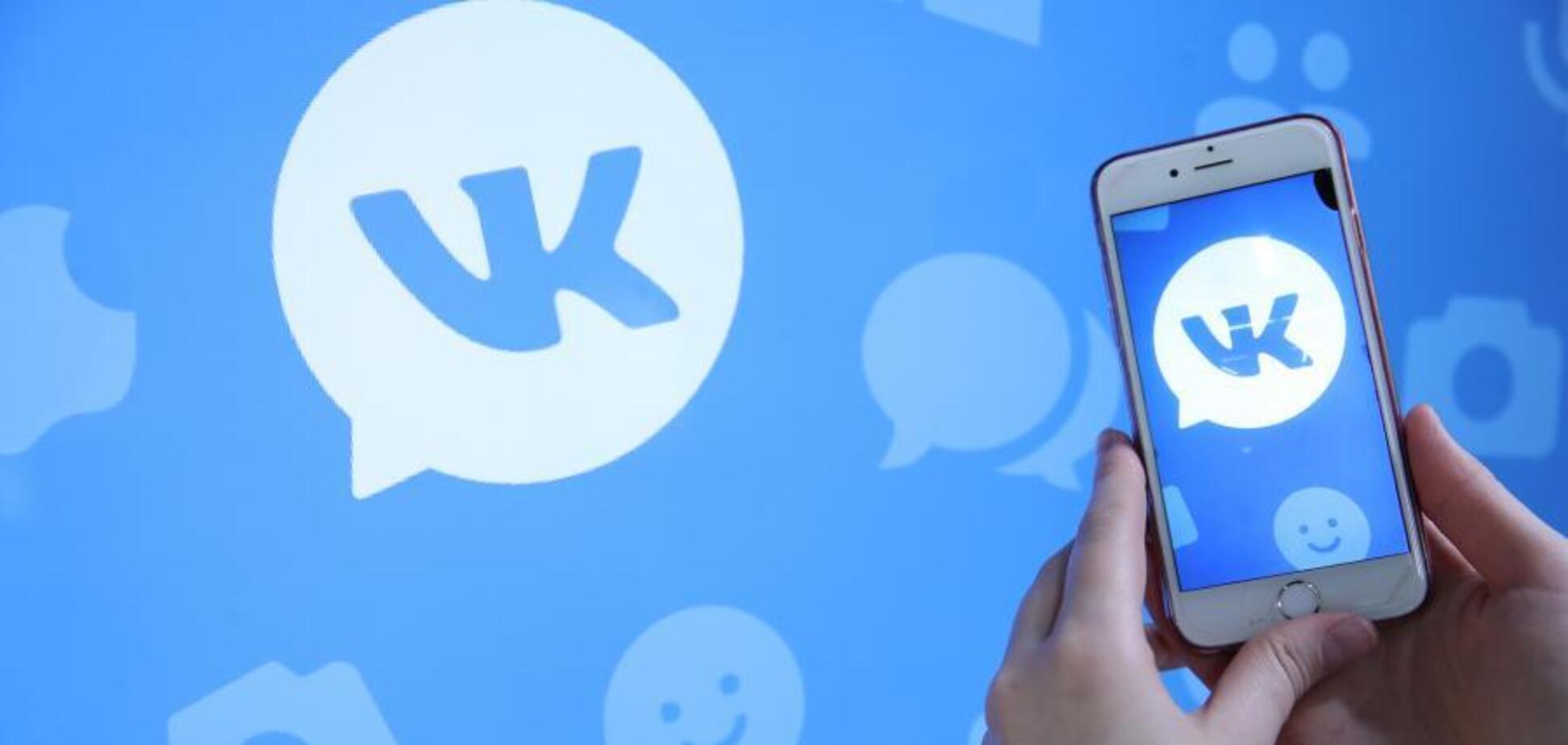 Українцям хочуть обмежити доступ до додатків 'ВКонтакте'. Ілюстрація
