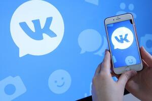 Украинцам хотят ограничить доступ к приложениям 'ВКонтакте'. Иллюстрация