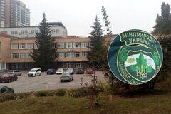 Госэкоинспекция хочет наказать завхоза Института низких температур