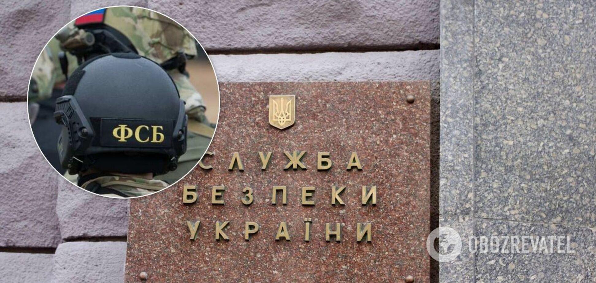 Большинство расследований СБУ касаются агентов спецслужб РФ