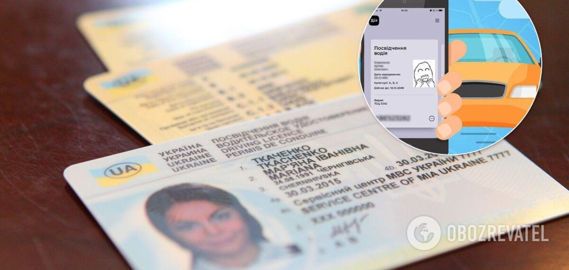 У МВС показали, як виглядають нові водійські права і техпаспорт в Україні